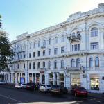 Ekaterina Hotel,  Odessa