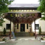 Sport Hotel,  Yaroslavl