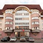 Premier Hotel, Yekaterinburg