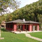 Boyana Vacation Houses, Cherni Vit