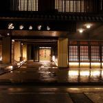Matsui-Bekkan Hanakanzashi, Kyoto