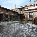 Metohi Inn, Palaios Agios Athanasios