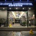 Foshan Colorful Season Hotel,  Foshan