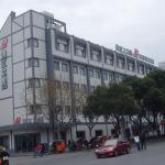 Jinjiang Inn - Suzhou Coach South Station,  Suzhou