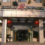 Jinjiang Inn Pinshang Xi'an South 2nd Ring Hi-Tech Development Zone,  Xian