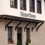 Kalin Hotel,  Lazaropole