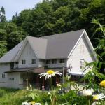 Mountain Lodge Wiz, Omachi