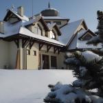 Zajazd Bieszczadzka Ostoja, Ustrzyki Dolne