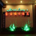 Lucy's Hotel, Yangshuo