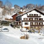 Photos de l'hôtel: Pension Stüttler, Tschagguns