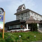 Furano Hotel Bell Hills,  Furano