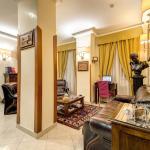 Hotel Gea Di Vulcano, Rome