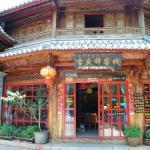 Jiqingxiang Inn, Lijiang