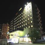 APA Hotel Kagadaishoji-ekimae, Kaga