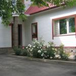 Liiva Guest Accommodation, Tartu