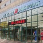 Jinjiang Inn - Qingdao Zhengyang Road