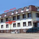 Praga Hotel, Ulan-Ude
