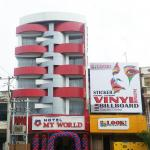 Hotel My World, Mandalay