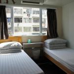 Ocean Inn,  Hong Kong