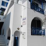 Alkion Studios, Naxos Chora