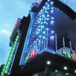 Hotel Seaworld, Incheon