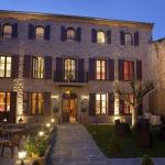 Hotel Pictures: Bed & Breakfast Demeure du Pareur, Villeneuve-Minervois