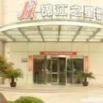 Jinjiang Inn - Shanghai Yixian Road, Shanghai