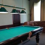 Shakira Hotel, Izhevsk