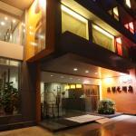 Hotel Elan, Guangzhou