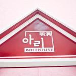 Ari House,  Seoul