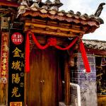Lijiang Golden Sunshine Boutique Hotel,  Lijiang