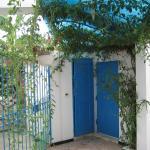 Dar El Yasmine, Tunis