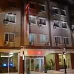 Isık Hotel, Edirne