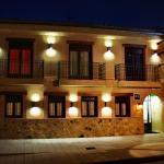 Hotel Pictures: Apartamentos Turisticos Mirayuste, Guadalupe