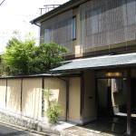 Kyoto-Style Inn Sakanoue, Kyoto
