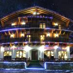 Hotel Plus,  Bukovel