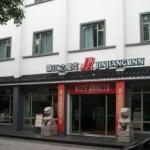 Jinjiang Inn - Suzhou Yangyuxiang, Suzhou