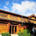 Li Dao Yuan, Lijiang