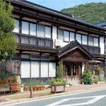 Hoshi Ryokan, Tsuwano