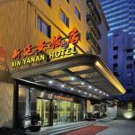Xin Yan An Hotel,  Hangzhou