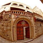 Kadim Hotel, Mardin