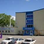 Shakhtyor Hotel, Kemerovo