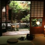 naokonoza Bettei Umekoji, Kyoto