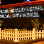 Pearl City Hotel, Colombo