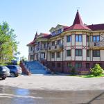 Alpen Ville, Almaty