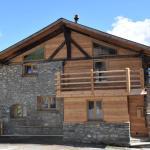 Hotel Pictures: Akwa Levron, Levron