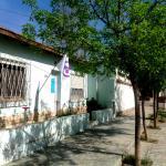 Φωτογραφίες: Alojamiento Aidyn, Las Grutas