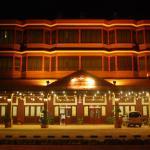 Sengkeo Hotel,  Vientiane