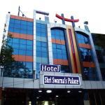Hotel Shri Swarna's Palace - A Business Class Hotel, Tiruchchirāppalli