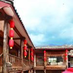 Lijiang Pure Sky Hostel, Lijiang